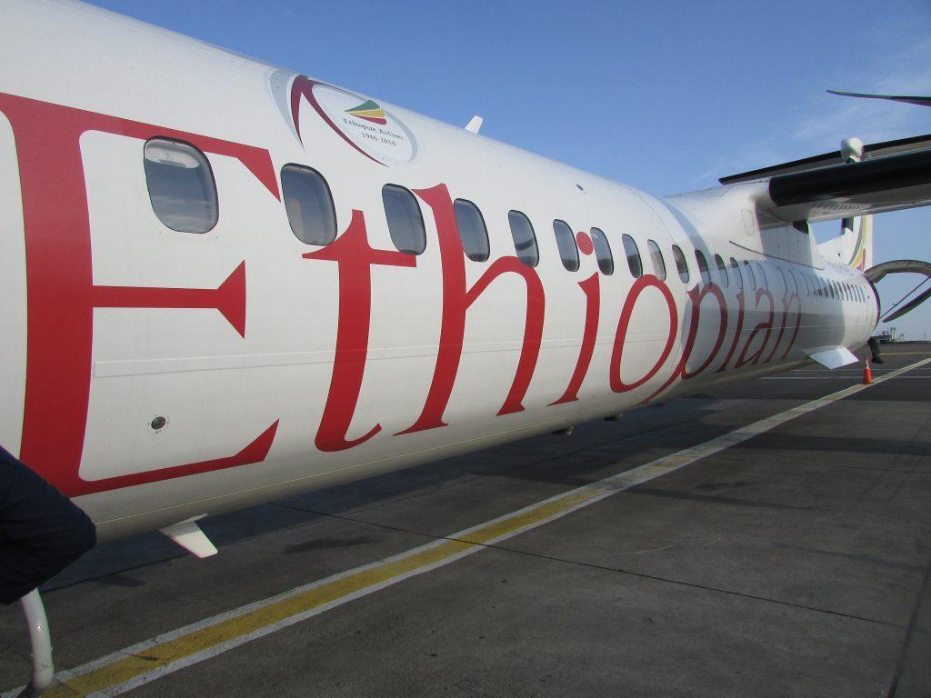 טיסות פנים באתיופיה