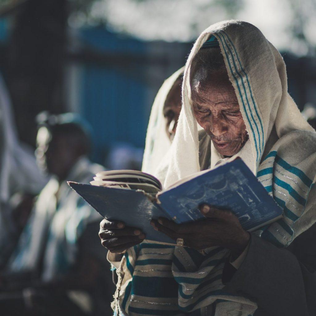 הקהילה היהודית בגונדר