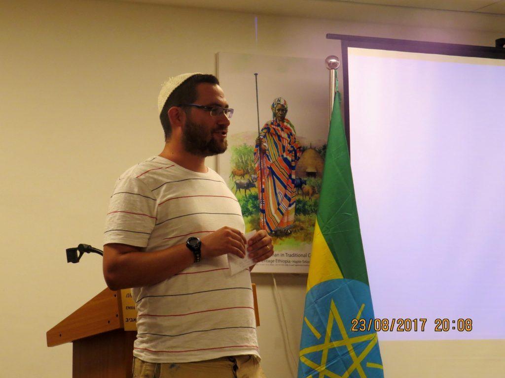 אברהם רבינוביץ מרצה על טיולים באתיופיה